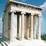 Co warto zobaczyć w Atenach
